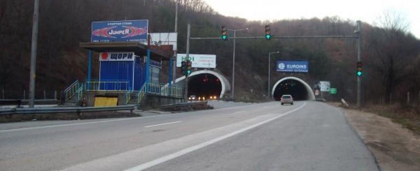 """Ремонт вкара потока на магистралата само в едната тръба на """"Траянови врата"""""""