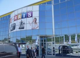 В петък: РАИС ще направи първа копка на нова база с нови 100 работни места