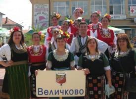 """Тази неделя: Величково прави """"Винария"""" в местността """"Бялата чешма"""""""