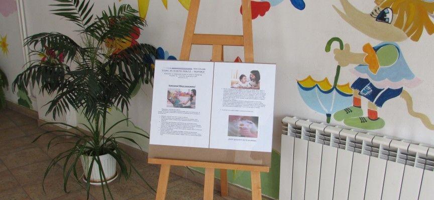 """В петък: Комплексът за социални услуги отбелязва """"Седмица на детската книга"""""""