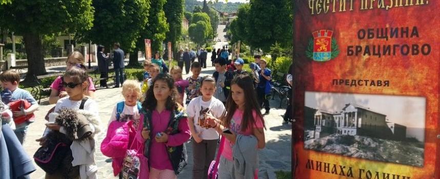 Бунтовните градове: Фотоизложба припомня славното минало на Брацигово