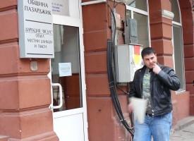 """Отдел """"Местни данъци и такси"""" и инфоцентровете в общината ще работят на 28 и 29 декември"""