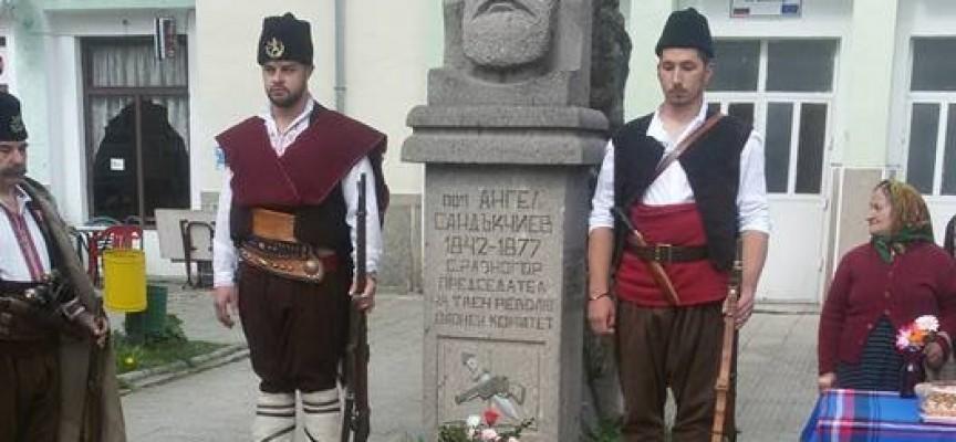 Читалището в Равногор отбеляза 110 години от създаването си