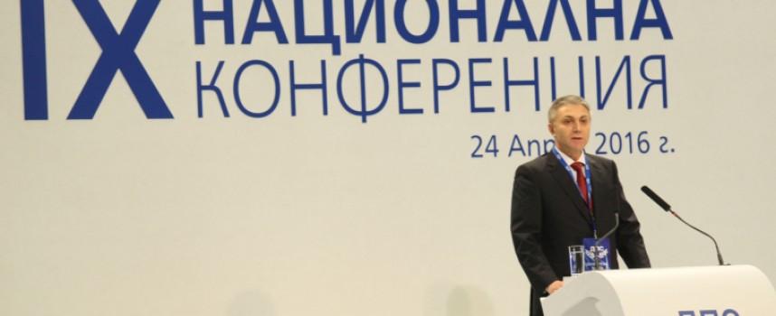 Мустафа Карадайъ оглави ДПС