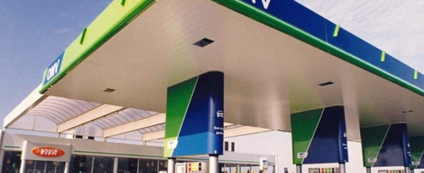 Проверяват и ОМВ за картел на горивата