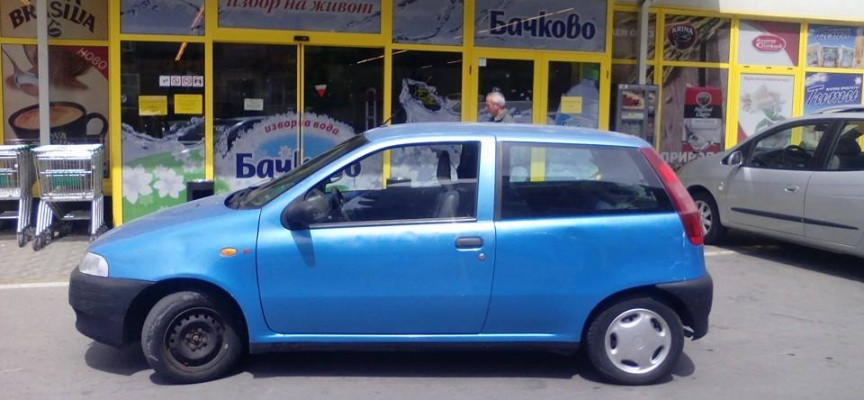 Пазарджиклии: Паркират където им скимне, засрамете се, бе
