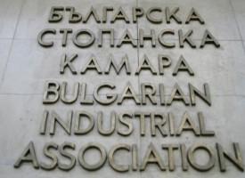 Сдружението на предприемачите получи диплом от конкурс на Българска стопанска камара