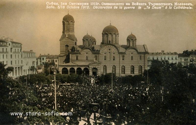 3sveta-1912