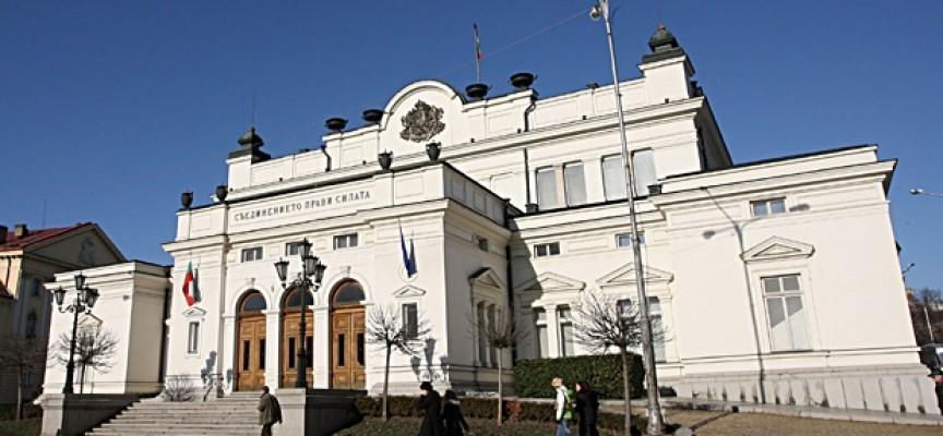 В София: Депутатите приеха задължителното гласуване