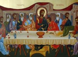 Велика сряда – нощта на Тайната вечеря