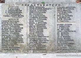 """Бунтовните градове: Бенковски получава правомощията си на """"Оборище"""", събранието отпушва духът на борбата"""