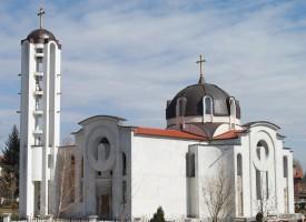 """Два курбана ще има за храмовия празник на църква """"Св. цар Борис-Михаил"""" в Септември"""