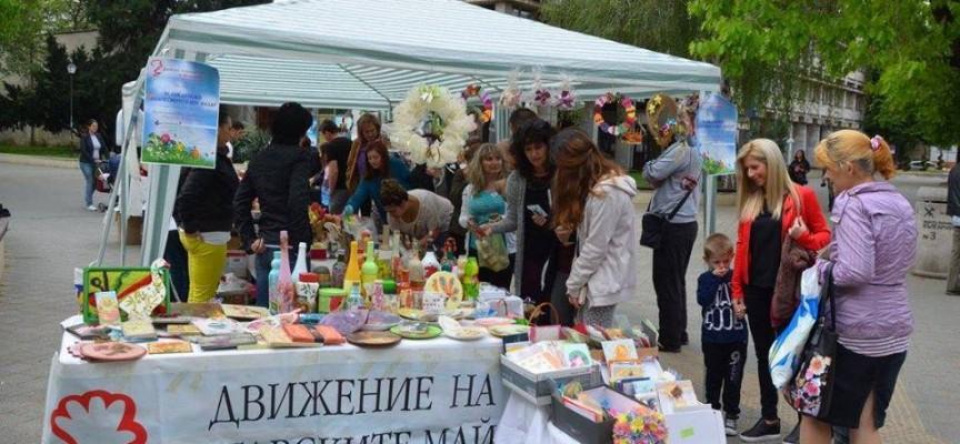 6040 лева събраха майките от Великденския базар