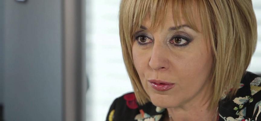 Мая Манолова прати ваучери и на 20 пенсионери от община Стрелча