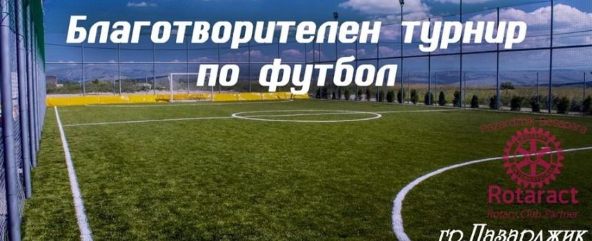 26 отбора ще се включат в благотворителен футболен турнир на Ротаракт клуб