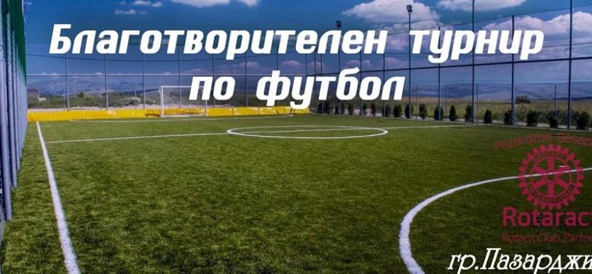 Ротаракт Пазарджик-Бесапара организира футболен турнир