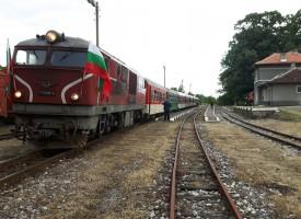 Теснолинейката пристигна с 350 пътници в Якоруда