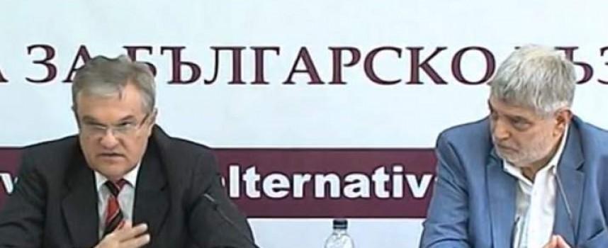 АБВ се оттегля от властта на 15 май