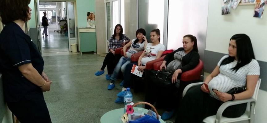 """Бъдещи майки посетиха Деня на отворени врати в Родилното на МБАЛ """"Здраве"""""""