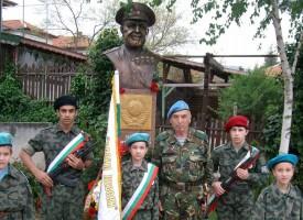 Стрелча: Руското посолство включи в регистър паметника на маршал Жуков