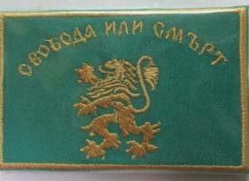 Везан магнит предлага музеят в Батак на туристите, кой е извезал знамето на бунтовниците?