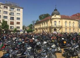 Авто-мото поход тръгва от София към Батак в чест на 140 г. от Априлското въстание