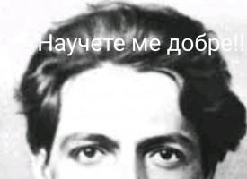 Фейсбук профили на известни поети и писатели шашкат зрелостниците