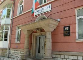 Търси се шеф на Районен съд – Велинград
