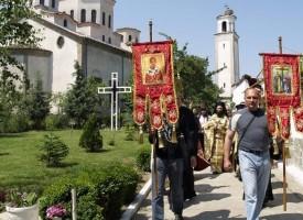 Почитаме закрилниците на града светите равноапостоли Константин и Елена