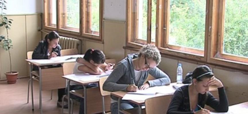 МОН обяви верните отговори на теста по математика за 7 клас