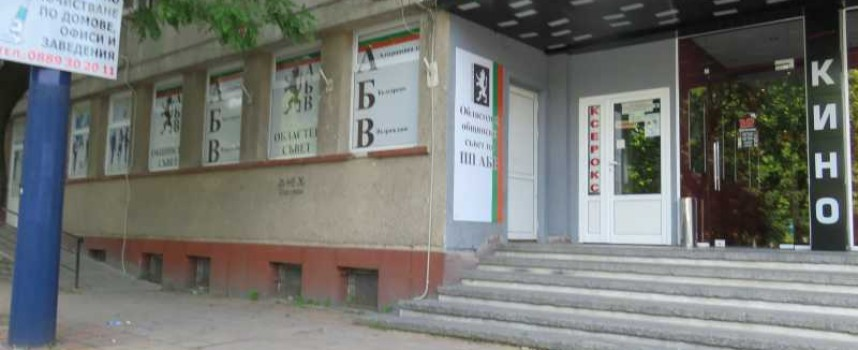 АБВ внесе сигнал в прокуратурата за гората в Црънча, от 4-ти септември протести