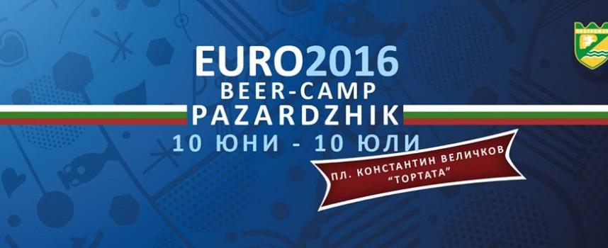 Искате ли да гледате Европейското по футбол на Тортата с бира и мезе?