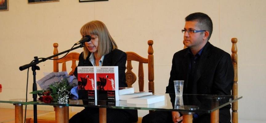 На 4 юни: Културологът д-р Георги Мишев представя новата си книга