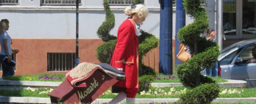 Ето как в града пристигна Моцарт