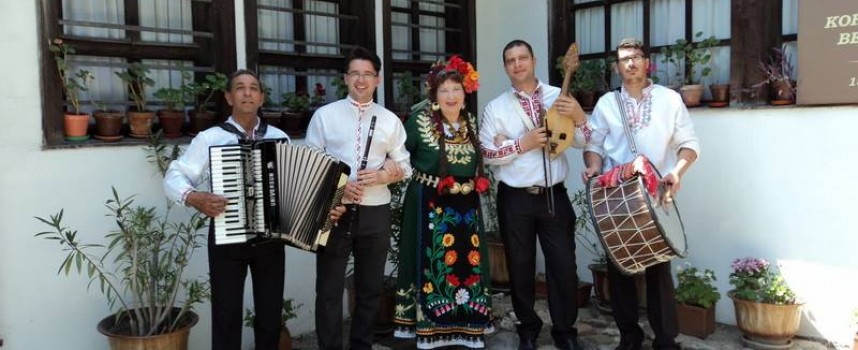 """На 4 юни: Гледаме концерта на """"Надежда"""", заснет в къщата на К.Величков и Етнографската сбирка"""