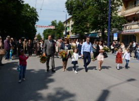 Манифестацията в Пазарджик за 24 май