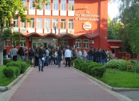 Общи резултати от Националното външно оценяване по математика, за област Пазарджик
