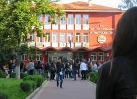 Професионалната гимназия по икономика и мениджмънт обяви свободните места