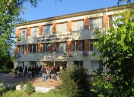 Резултати по училища от Национално външно оценяване по БЕЛ  в VII клас, 19.05.2017г., област Пазарджик