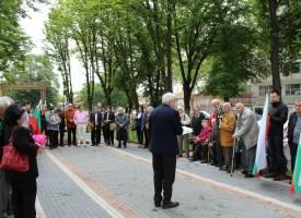 Пазарджишките ветерани почетоха 9 май