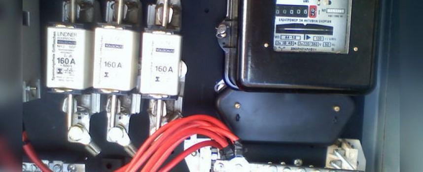 Спипаха следовател да краде ток от ЕВН в Пазарджик