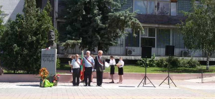 Пазарджик сведе чело пред Ботев и загиналите за свобода
