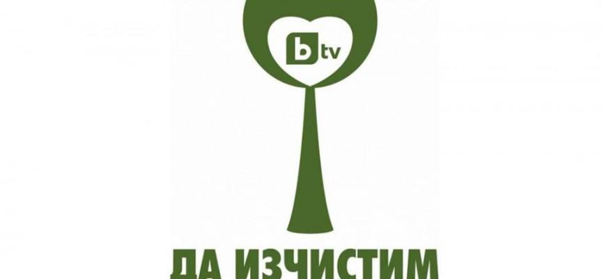"""Септември се включва в """"Да изчистим България за един ден"""""""