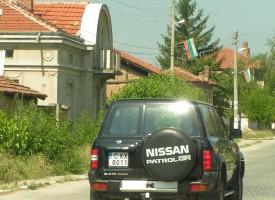 Новодомци в Карабунар откриха гранати от Втората световна