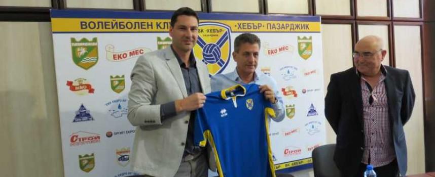 На 28 юни: Атанас Петров представя състезателите ни по волейбол