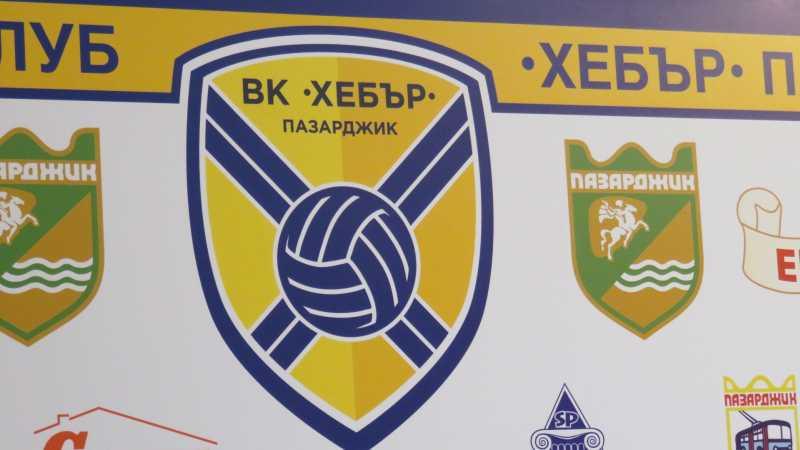 08хебър лого