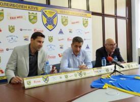 """Атанас Петров ще тренира """"Хебър"""""""