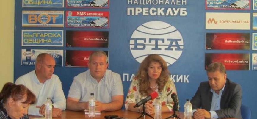 Илияна Йотова: Румяна Бъчварова трябва да си подаде оставката