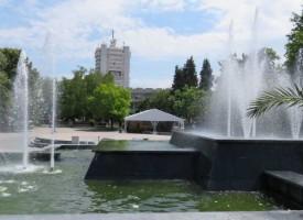 През уикенда: Пазарджик ще бъде домакин на третия географски фестивал
