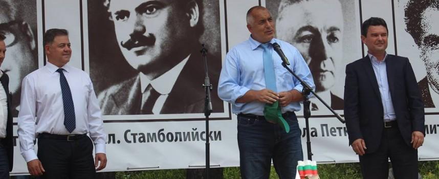Бойко Борисов покани Марин Рачев и Стоянка Костова да му гостуват в София